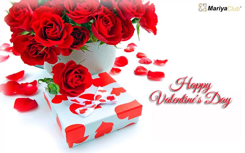 Happy St. Valentine's Day!