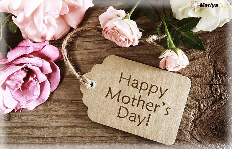May, 12th is Mother's Day - one of the heartwarming holidays.