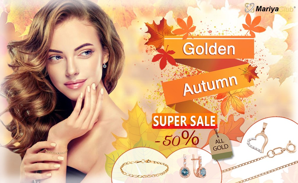 Golden autumn is time to tell about your feelings!