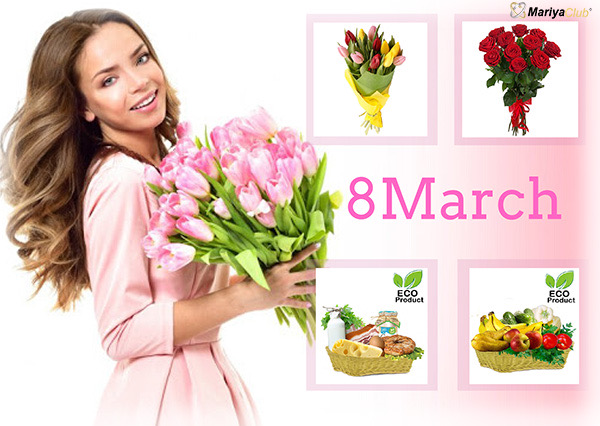 Women's day, March 8!