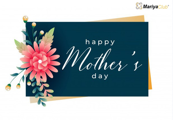 Mother's Day is special and heartwarming holiday