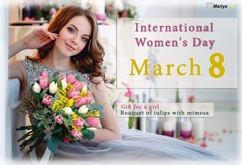 The most favourite women's holiday March, 8th is coming!