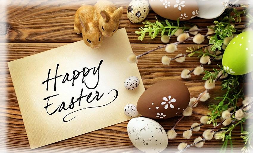 Mariya-club wishes you Happy Easter